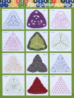 triangles diagrams crochet schemes